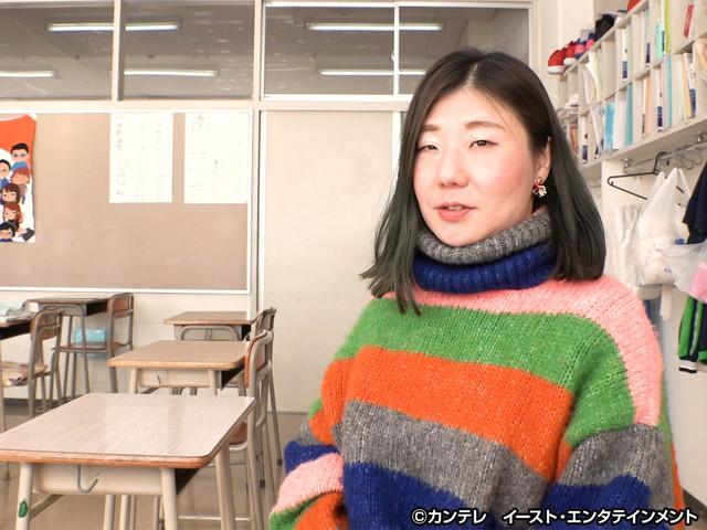 セブンルール/#95 熱き高校教師!不登校の生徒ら受け入れ寄り添う