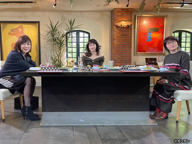 グータンヌーボ2/#91 ミッツ・マングローブ×光浦靖子×長谷川京子