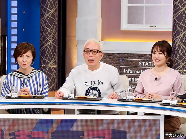 新説!所JAPAN#62 回転寿司 2020/02/24放送分