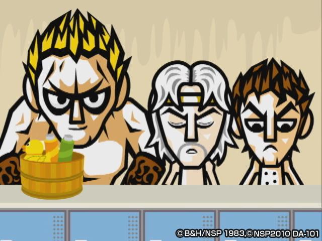 ショートギャグアニメーション「DD北斗之拳」/第拾章『銭湯之三兄弟』