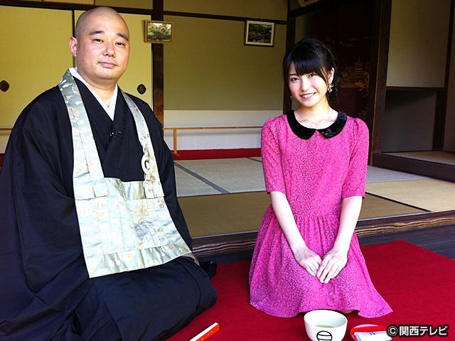 横山由依(AKB48)がはんなり巡る 京都 美の音色 /第4話 名刹で聞こえる癒しの音色