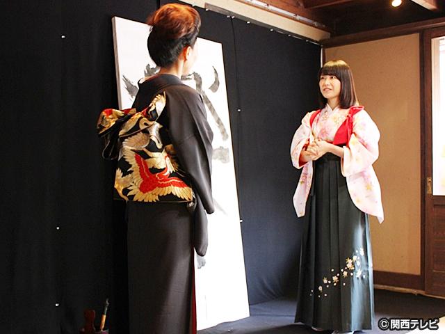 横山由依(AKB48)がはんなり巡る 京都 いろどり日記/第32話 温故知新〜故きを温ね新しきを知る〜