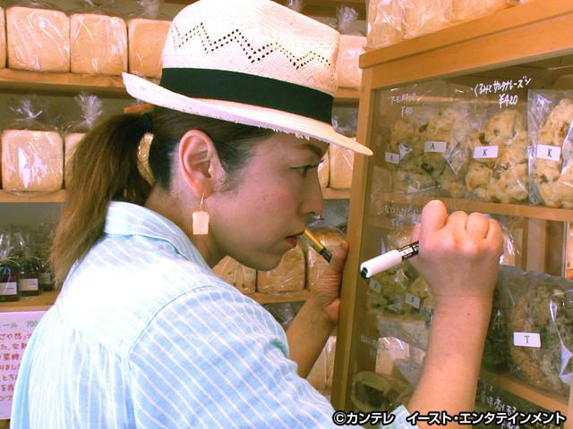 セブンルール/#51 日光に大行列の耳まで美味しい食パン専門店