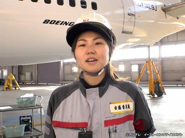 セブンルール/#138 JAL航空整備士の若きリーダー