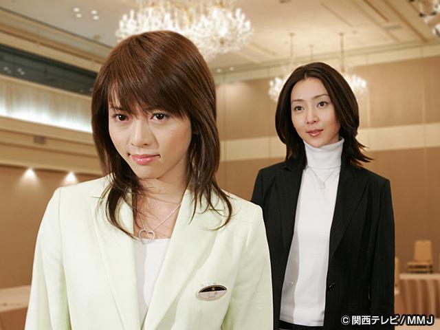 曲がり角の彼女/第1話 30代ガードル VS 20代Tバック