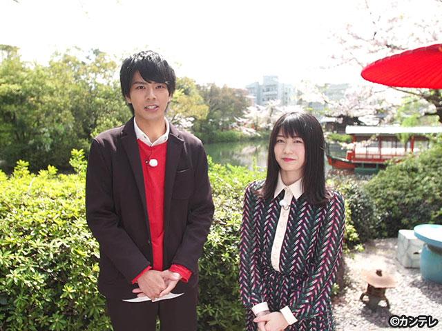 【会員無料】横山由依(AKB48)ちゃんロケ中オフショット/第44弾 コイの餌やりとコンペイトウ