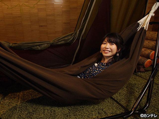 【会員無料】横山由依(AKB48)ちゃんロケ中オフショット/第47弾 テント設営に挑戦!