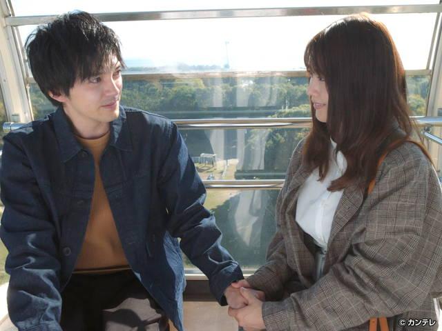 姉ちゃんの恋人#6 2人きりの観覧車…好きだから諦めない 2020/12/01放送分