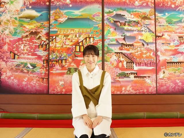 横山由依(AKB48)がはんなり巡る 京都 いろどり日記/第77回 晩秋の京都 わざわざ行きたい!穴場の紅葉スポット