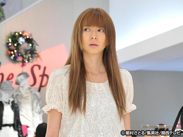 リアル・クローズ/第11話 クリスマスの奇跡!服の魔法と涙