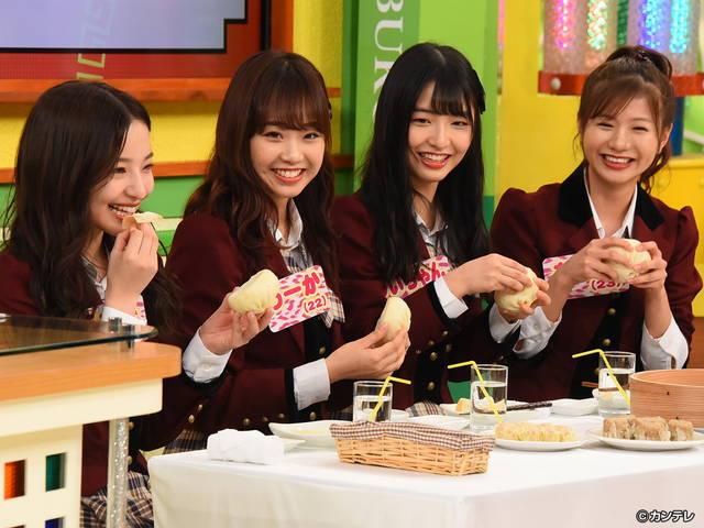 NMBとまなぶくん/#336 今夜はあるとき〜!大阪名物551蓬莱を食べ尽くせ!