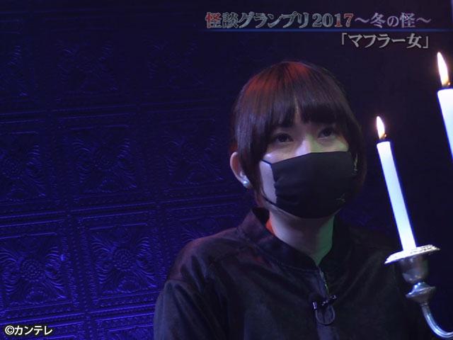 稲川淳二の怪談グランプリシリーズ('09~'20)/怪談グランプリ2017 ~冬の怪~ 特別編 其の4