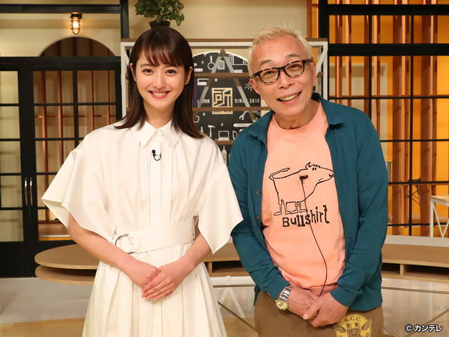 所JAPAN#73 スマートあたま塾  2020/06/01放送分