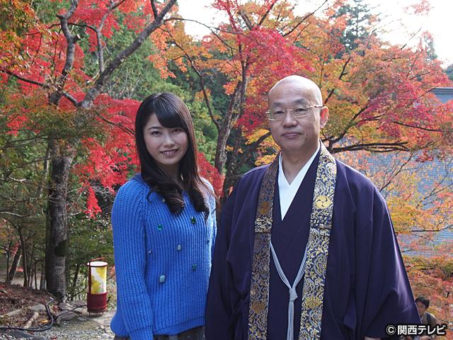 横山由依(AKB48)がはんなり巡る 京都 いろどり日記/第5話 山粧(よそお)う京の色