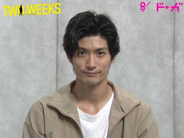 TWO WEEKS/【無料】三浦春馬からのメッセージ!