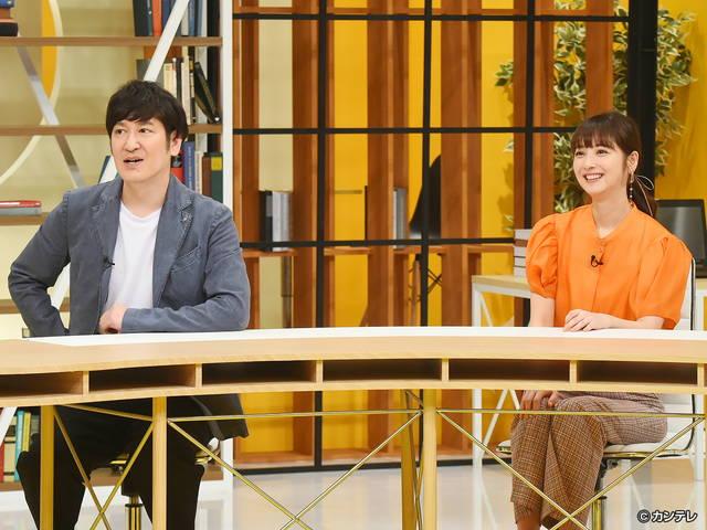 所JAPAN#80 仕掛学/原宿 2020/08/03放送分
