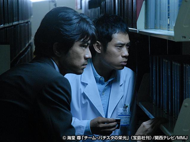 チーム・バチスタの栄光/第9回 偽アリバイと致命的ミス