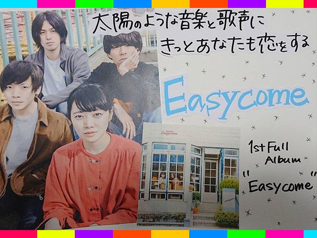 音エモン×TOWER RECORDS Eureka!/Easycome