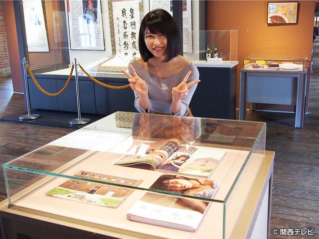 横山由依(AKB48)がはんなり巡る 京都 いろどり日記/第40回 時を刻むハイカラな港町