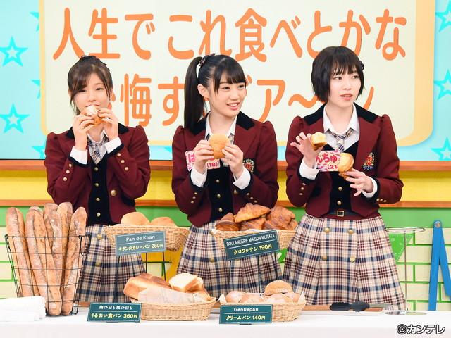 NMBとまなぶくん/#307 関西春のパン祭り 売り切れ必至の名物パン