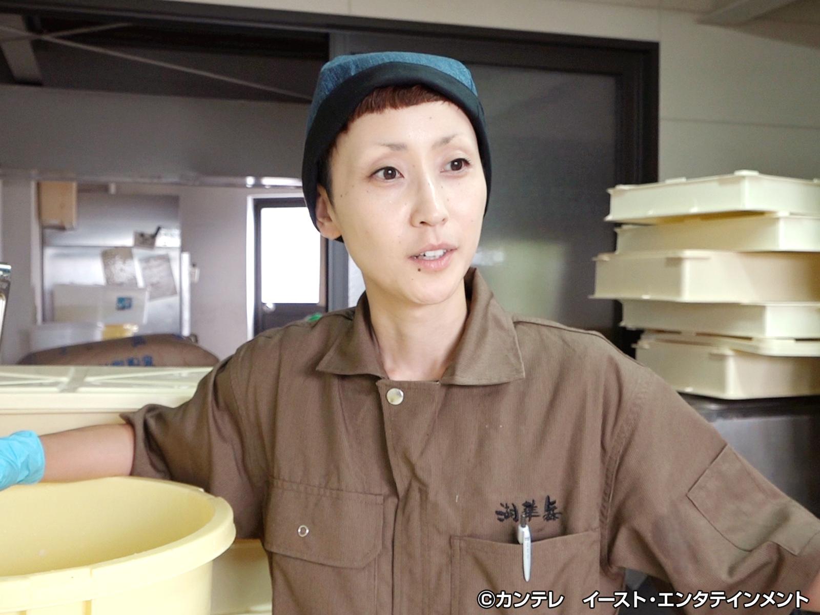 セブンルール/#33 星野リゾートも認める金賞受賞のチーズ職人!