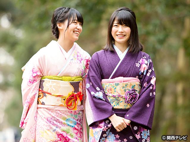 横山由依(AKB48)がはんなり巡る 京都 いろどり日記/第33回 ~ゆいはん&こじまこ 二人でめぐる京の春旅~