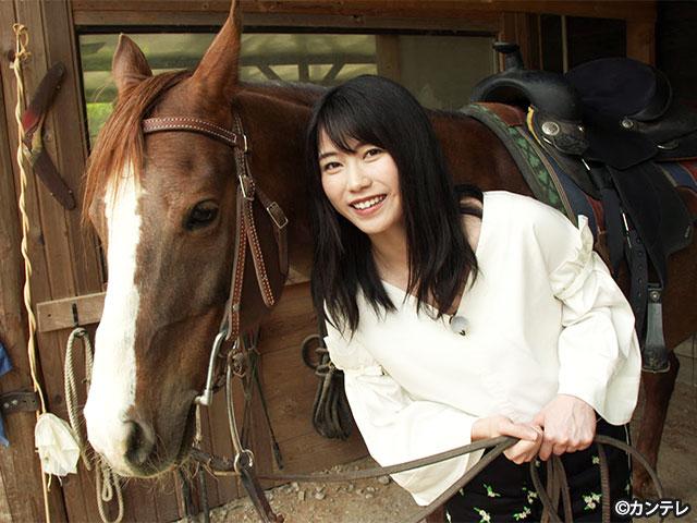 【会員無料】横山由依(AKB48)ちゃんロケ中オフショット/第45弾 乗馬と鍾乳洞と魚釣り