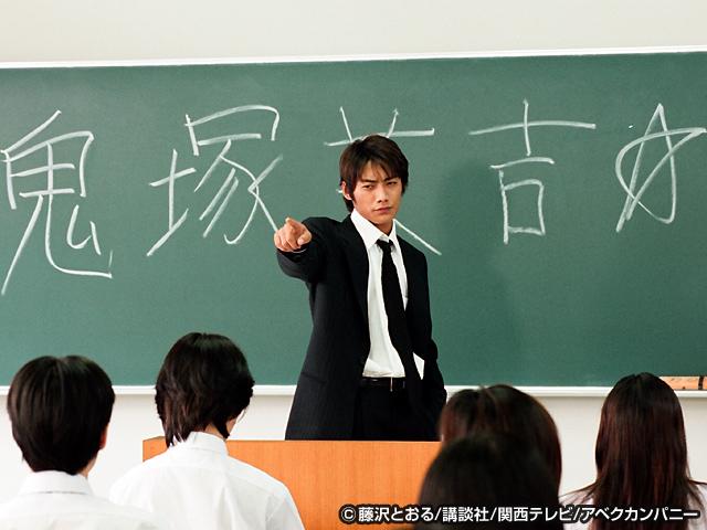 GTO/第1話 いち教師です