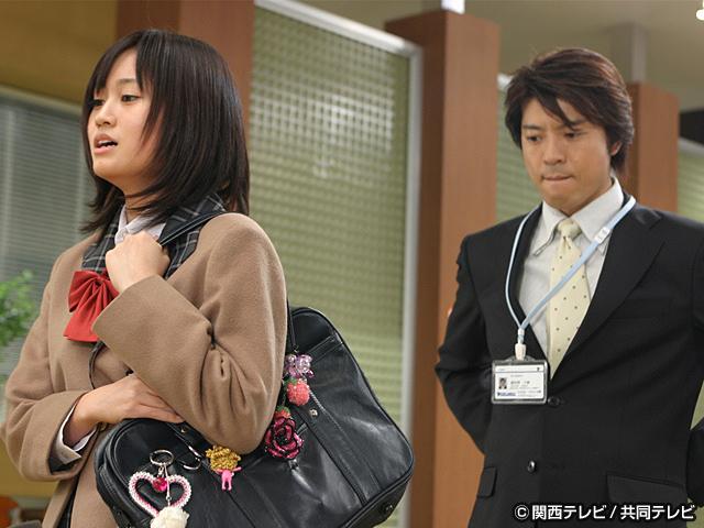 スワンの馬鹿!〜こづかい3万円の恋〜/第5話 大ピンチ隠し子発覚!?