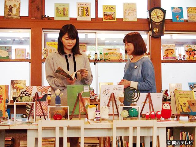第16話 京丹波で秋の味覚三昧