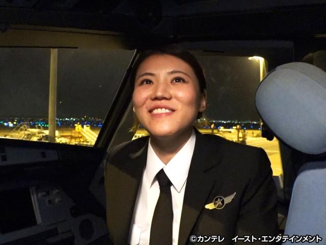 セブンルール/#81 乗客の命預かる24歳…ジェットスター・ジャパン初の女性パイロット