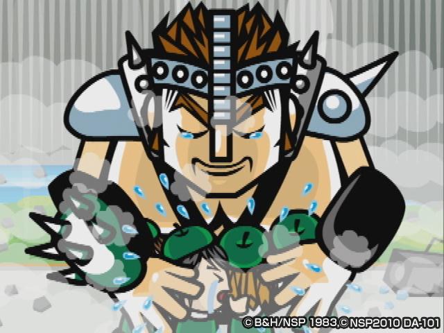 ショートギャグアニメーション「DD北斗之拳」/第七章『フドウ之キャンプ』