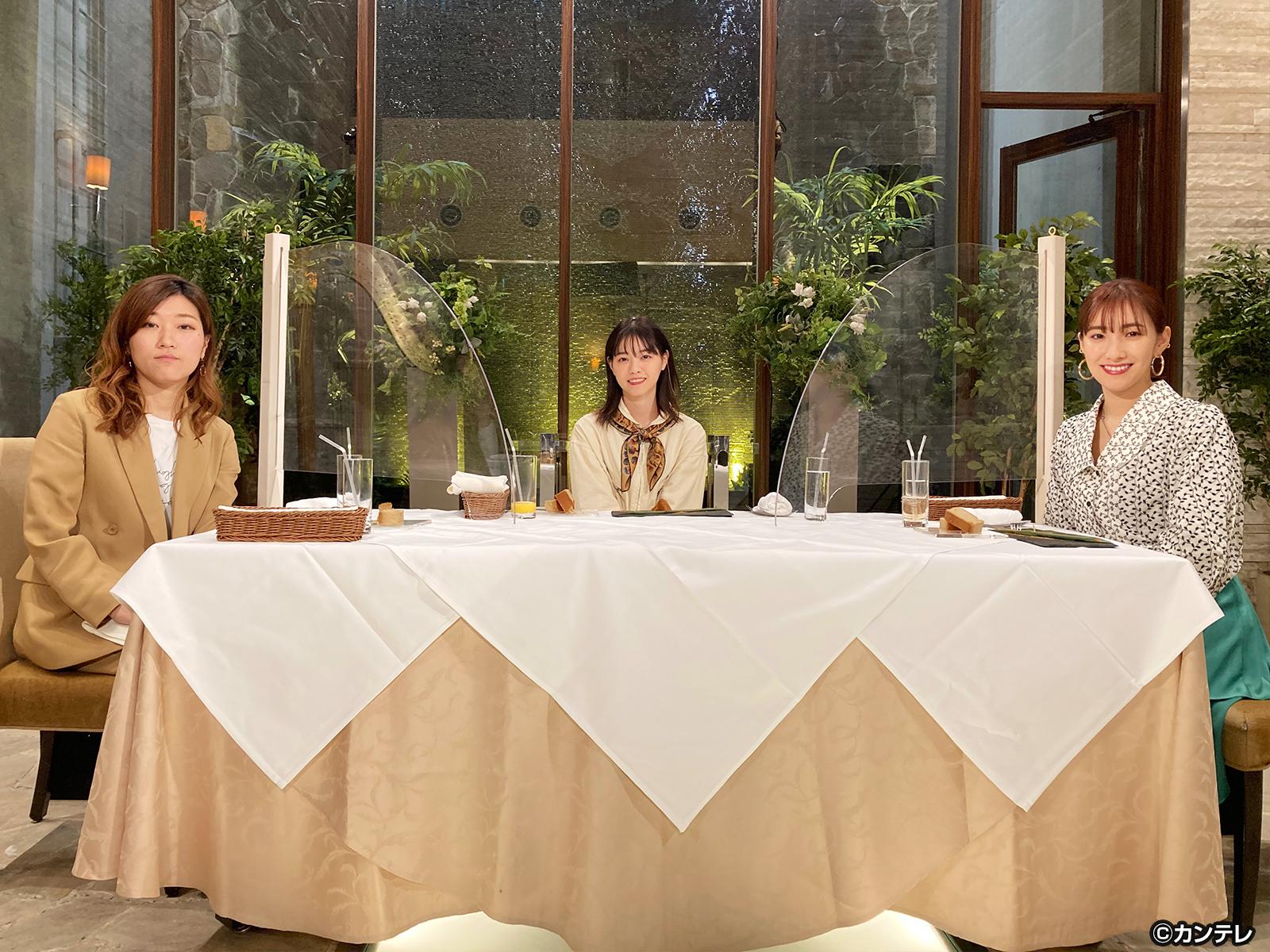 グータンヌーボ2/#106 中田クルミ×ヒコロヒー×西野七瀬 2021/03/09放送分