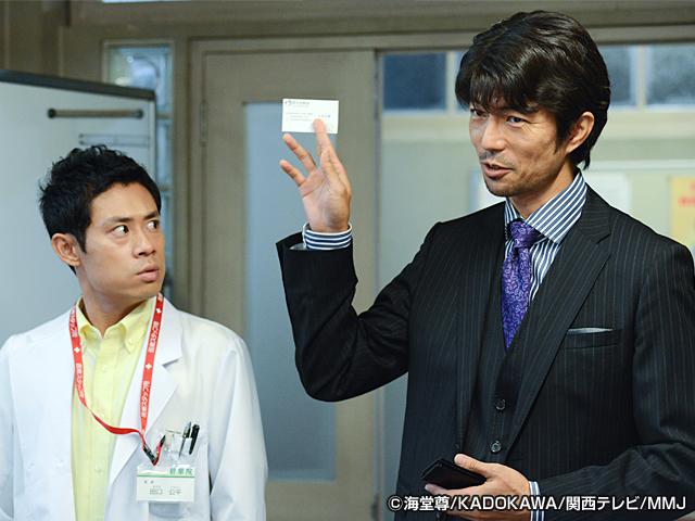 チーム・バチスタ4 螺鈿迷宮/【期間限定無料】第1話 消えた医師