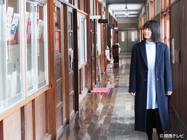 横山由依(AKB48)がはんなり巡る 京都 いろどり日記/第44回 霧と雪に包まれる町 京丹波