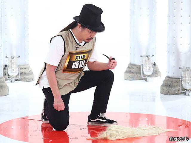 千原ジュニアの座王#95 2020/01/18放送分