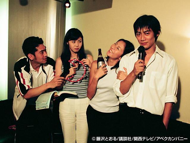 【無料】GTO/GTO#6 生徒の母親に手を出す危ない教師 1998/08/11放送分