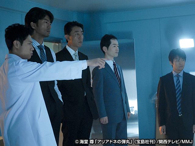 チーム・バチスタ3 アリアドネの弾丸/第7話 真犯人