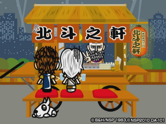 ショートギャグアニメーション「DD北斗之拳」/【無料】第壱章『北斗之四兄弟』