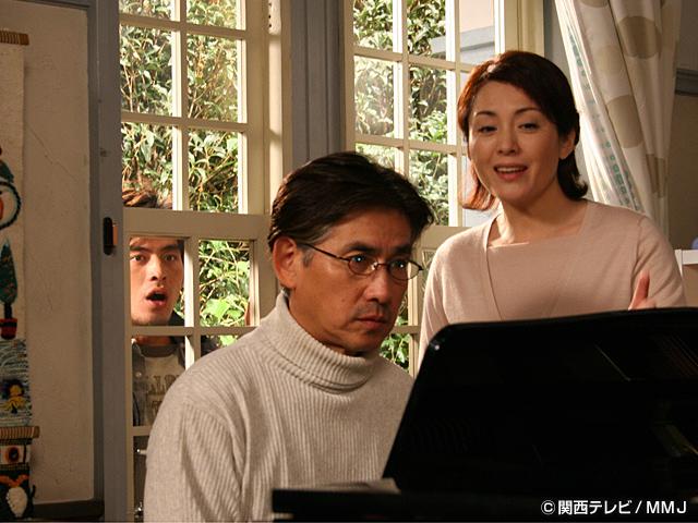 マザー&ラヴァー/第7話 母さんに恋人!?