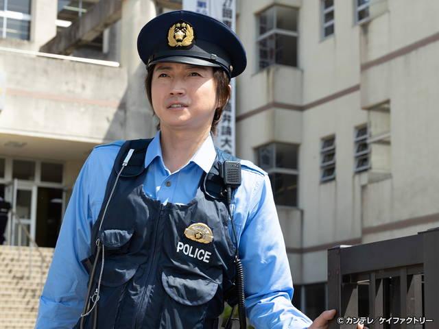 青のSP―学校内警察・嶋田隆平―/第5話 いじめは犯罪だ!鉄拳制裁を…学校内警察の正体