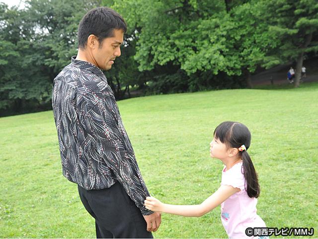 白い春/第11話 本当のお父さん