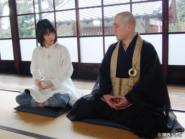 横山由依(AKB48)がはんなり巡る 京都 いろどり日記/第45回 京の幸せ朝ごはんを探して