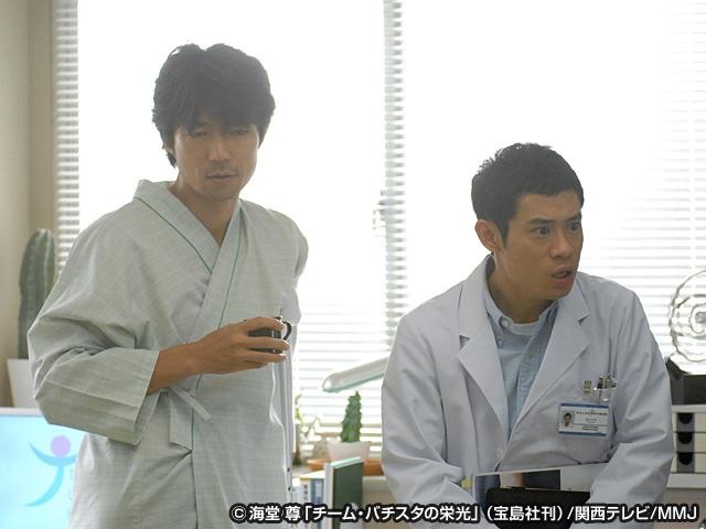 チーム・バチスタの栄光/第1回 謎