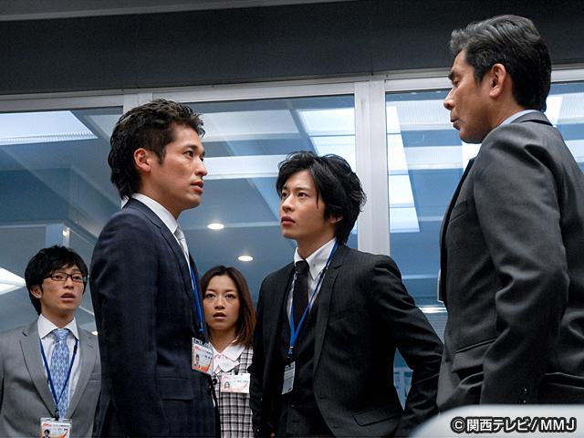 まっすぐな男/第6話 妊娠っ!?