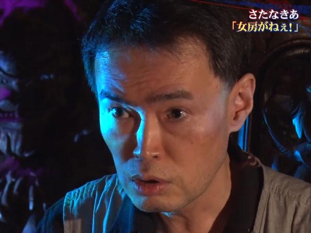 稲川淳二の怪談グランプリシリーズ('09~'20)/【会員無料】稲川淳二の怪談グランプリ2020予選ラウンド~さたなきあ~