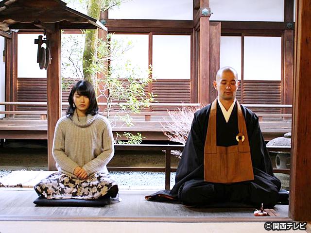横山由依(AKB48)がはんなり巡る 京都 いろどり日記/第19話 京の新春 ご利益さんぽ