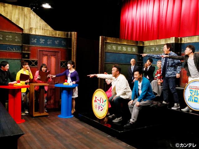 桃色つるべ〜お次の方どうぞ〜/第159回 番組祭り!クイズ対決