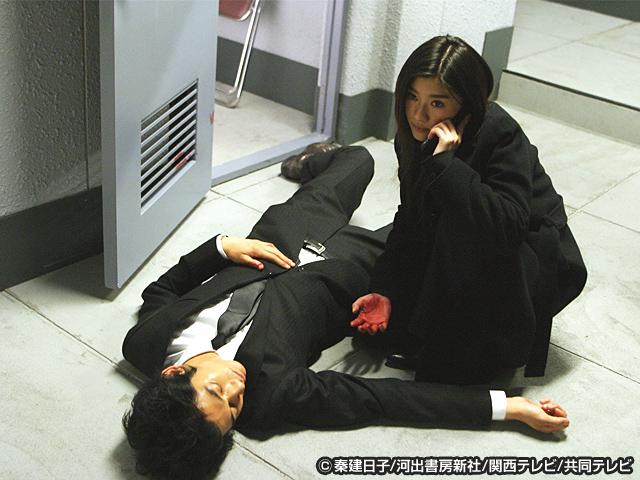 アンフェア/第8話 女たちの執念!悲しき犯人の最期
