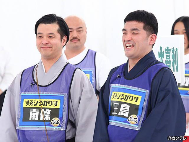 見逃し無料配信/千原ジュニアの座王#98 2020/02/08放送分